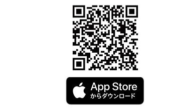 2008app_apple.jpg