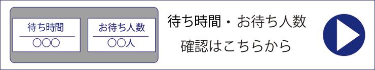 to-machi-b.jpg